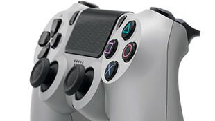 DualShock 4 20th Anniversary Edition side-view